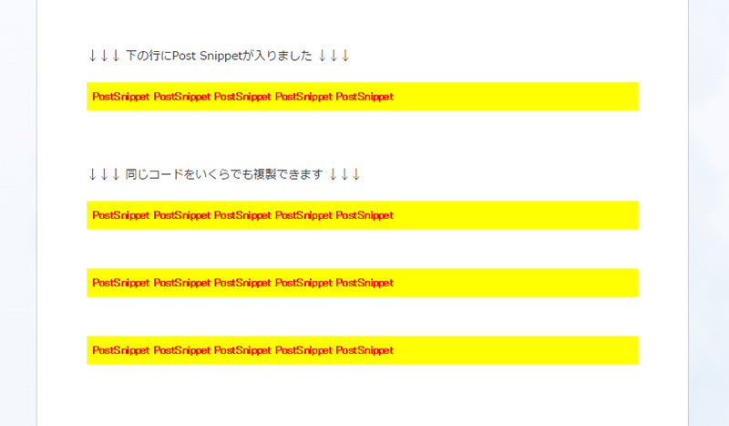 postsnippet_tag_preview2