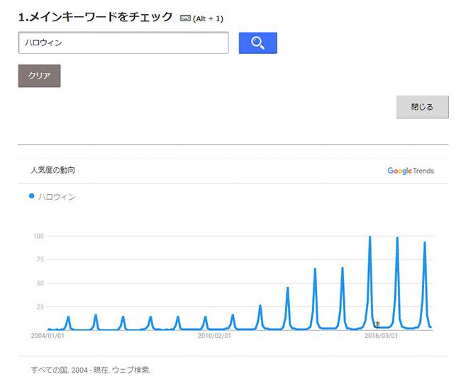 1_graph_image
