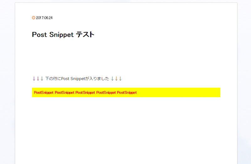 postsnippet_tag_preview1