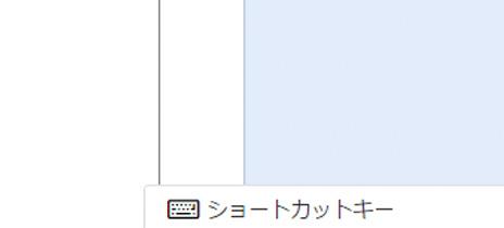 shortcut_image1