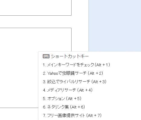 shortcut_image2