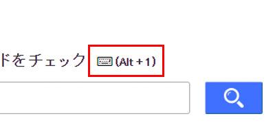 shortcut_image3